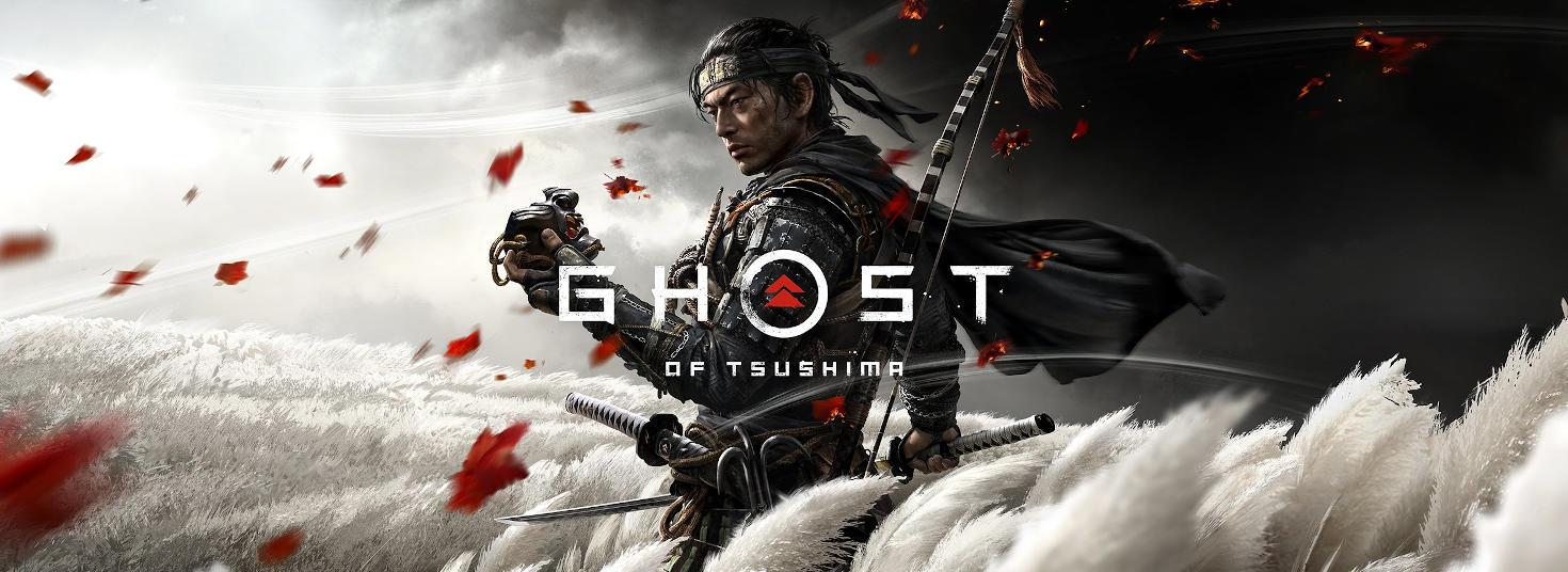 Ghost of Tsushima banner